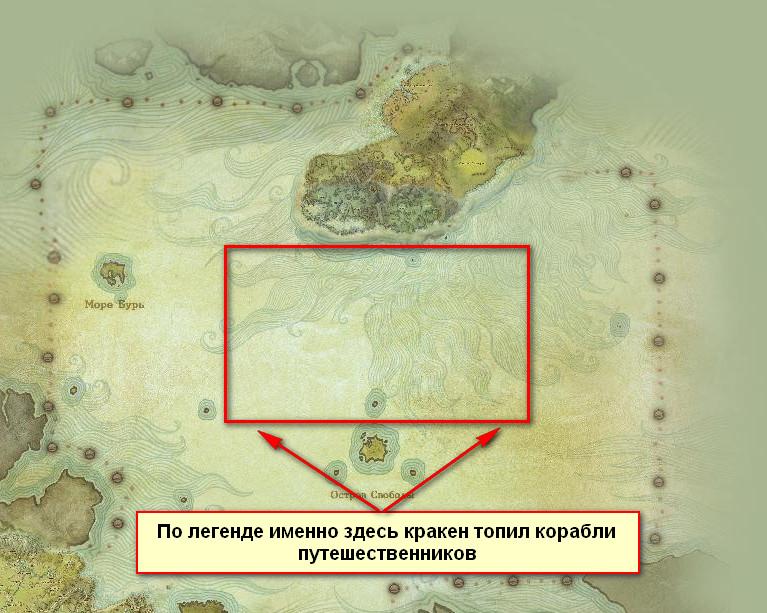 Карта затонувших кораблей archeage archeage.