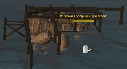 Верфь ArcheAge