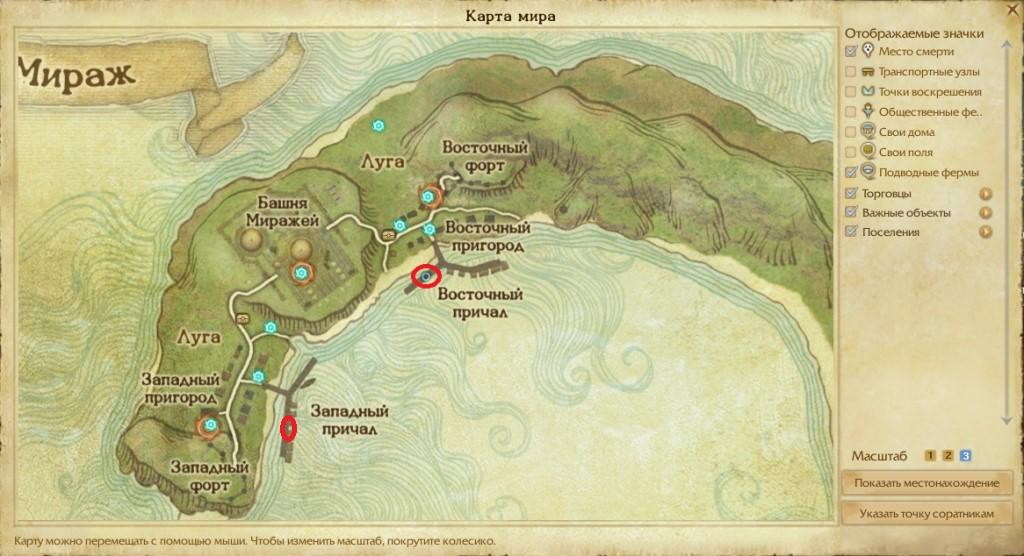 Карта восточного и западного причала ArcheAge