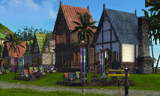 Макеты домов из пригорода ArcheAge