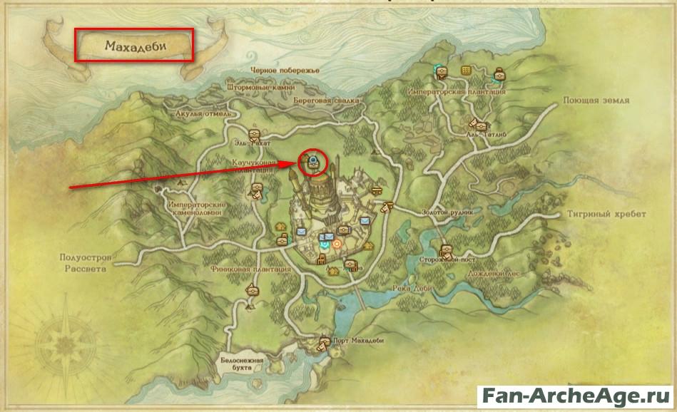 Карта расположения бананового вина ArcheAge