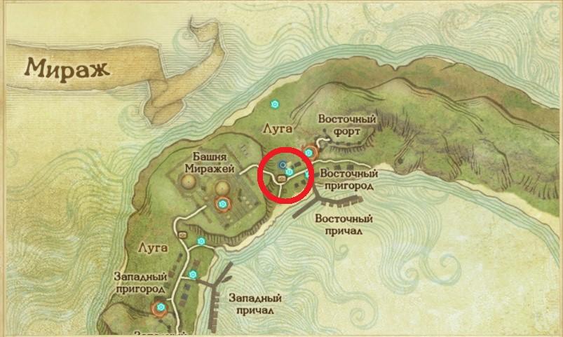 Купить осла в Мираже archeage