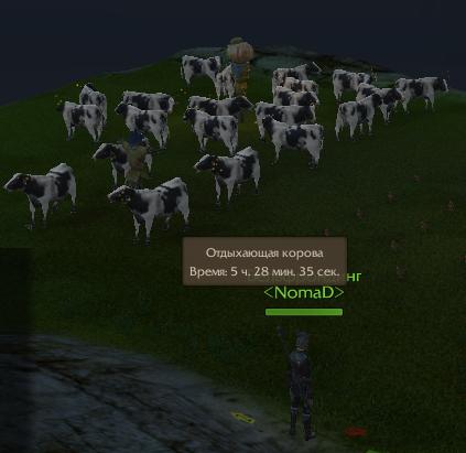 Парное молоко ArcheAge
