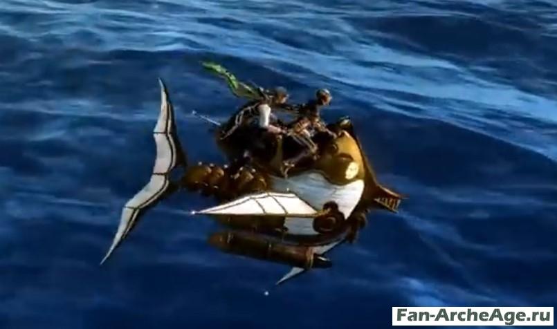 Подводная лодка ArcheAge