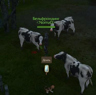 Подоить корову ArcheAge