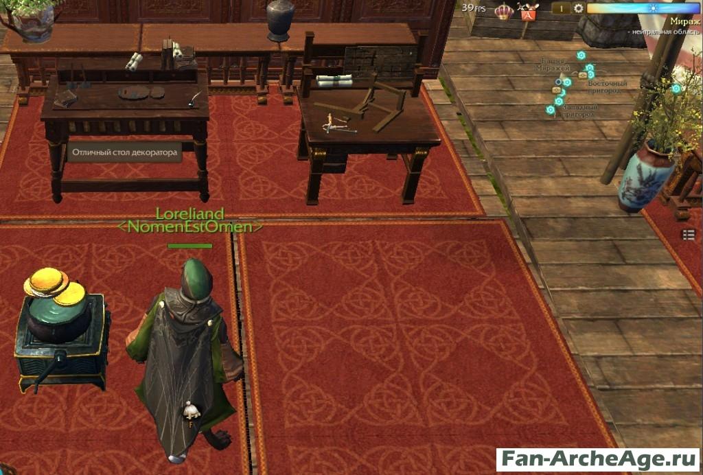 Отличный стол декоратора ArcheAge