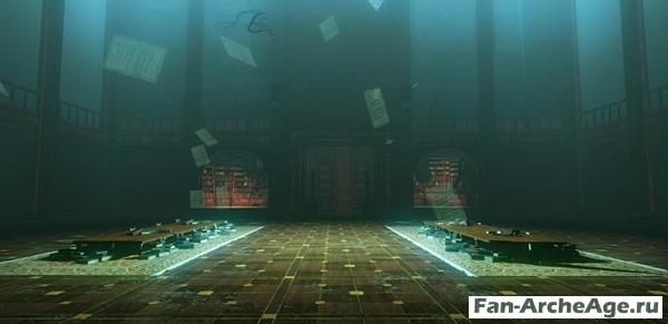 библиотека эрнарда fan-archeage.ru