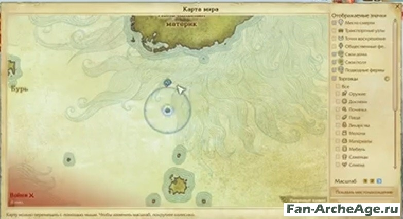 Где находится кракен ArcheAge?