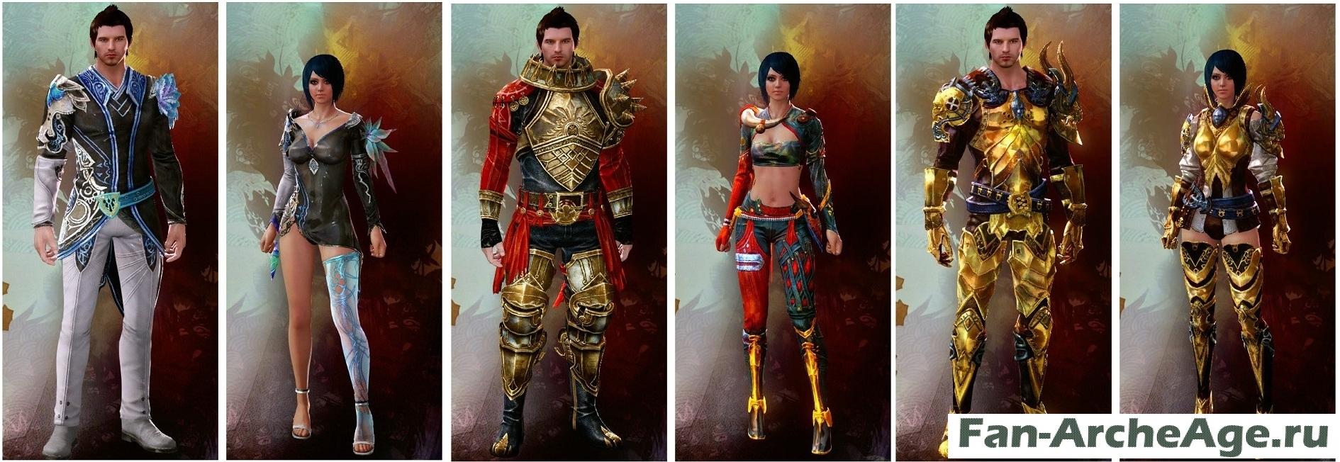 ArcheAge костюмы из библиотеки fan-archeage.ru