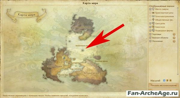 Где находится остров свободы fan-archeage.ru