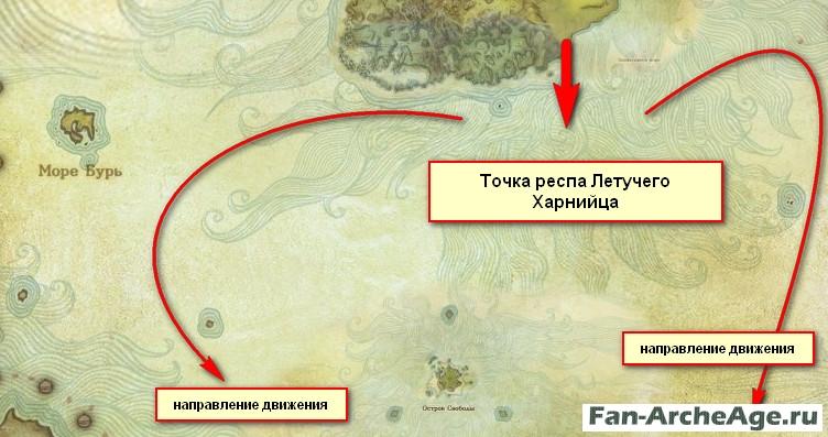 Летучий Харниец Архейдж карта