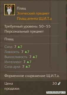 plash-agenta-shita2