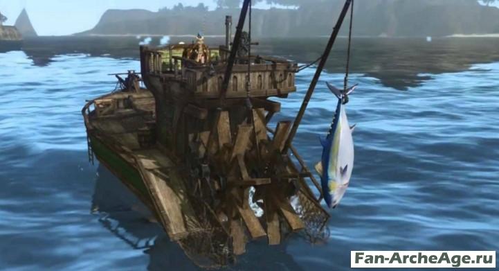 Рыбалка Архейдж