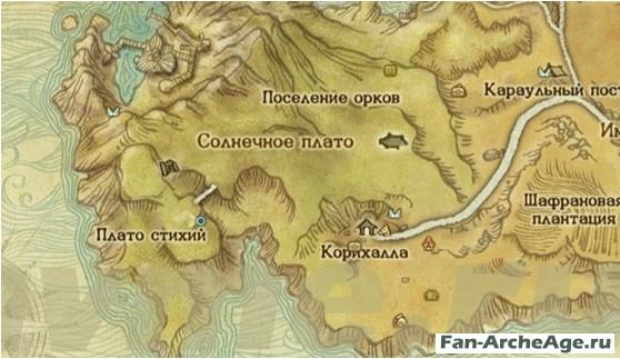 Полуостров Рассвета ArcheAge